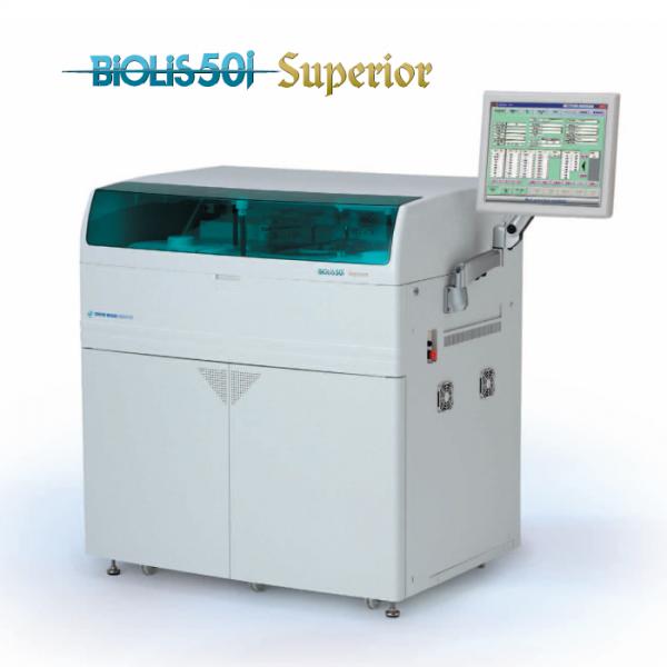 biolis-i50-s
